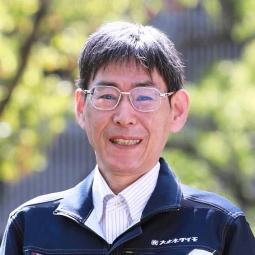 田村 喜義